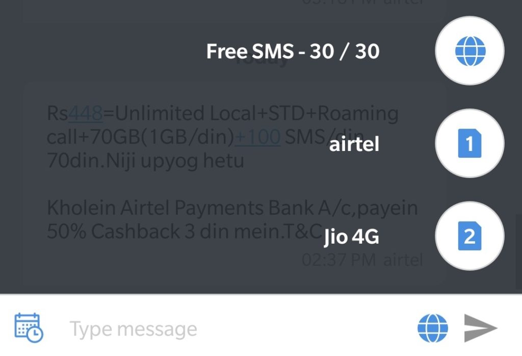 Microsoft Android SMS Organizer free messages